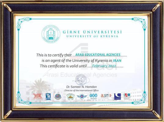 University of Kyrenia (Cyprus)
