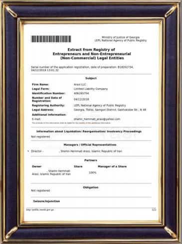 Arasi LLC (Georgia)