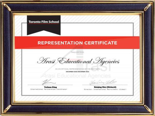 Toronto Film School (Canada)