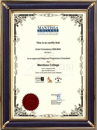 Mantissa College (Malaysia)