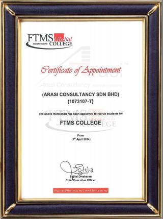 FTMS University (Malaysia)