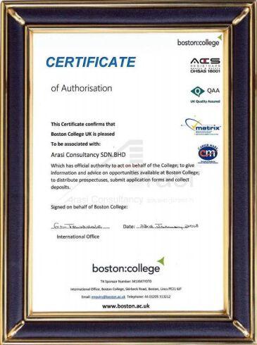 Boston College (UK)