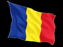 رومانی