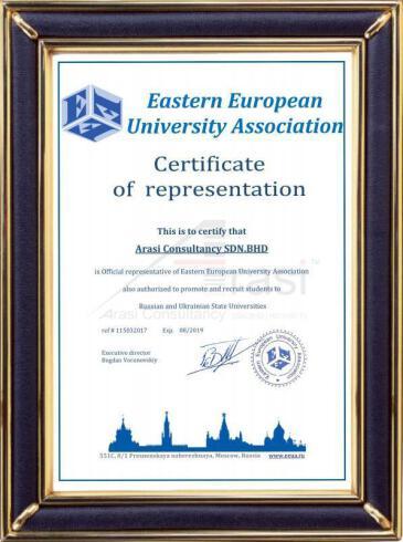 Member of EEUA