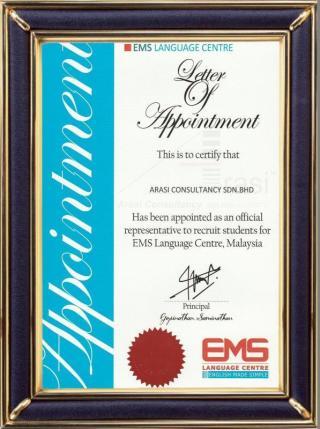 EMS Language Center (Malaysia)