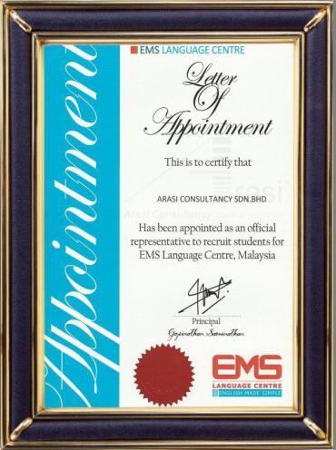 EMS Language Center