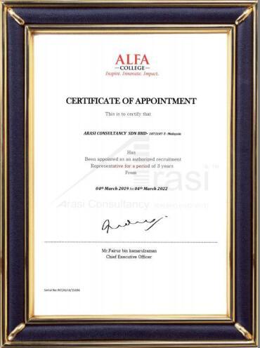 Alfa College - Malaysia